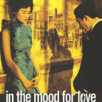 """RP-015『花様年華』""""In the mood for love""""/映画ポスターアメリカ版リプリント2000"""