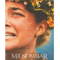 """OP-097 『ミッドサマー』""""MIDSOMMAR/映画ポスターアメリカ版オリジナル2019"""