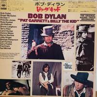 LP-0028  Pat Garret&Bill the Kid/Bob Dylan/ Original Sound Track/ #中古レコードLP