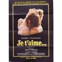 OP-025 「ジュテーム...(Je T'aime  Moi Non Plus)」映画ポスター/ドイツ版オリジナル/1976