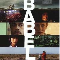 "OP-094『バベル』""BABEL""/映画ポスター/アメリカ版オリジナル/2006"