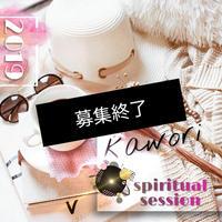 【対面セッション】7/11(木)