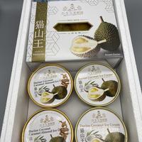 冷凍ドリアン猫山王200gとドリアンアイスクリーム ココナッツミルク2個・キャラメルアーモンド 2個セット