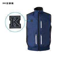 【特別価格】KaZeoiセット ネイビー(文字が選べるアルファベットワッペン付き)
