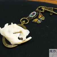リスの顎骨キーホルダー