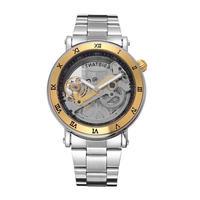 スケルトン 自動機械式腕時計 ステンレス メンズ SG