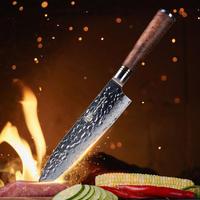 ダマスカス鋼包丁 8インチ ダマスカスナイフ