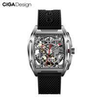CIGA Design 機械式腕時計 シリコン/革 ストラップ  スケルトン