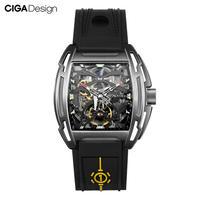 CIGA DESIGN 腕時計 航空母艦テーマバージョン(限定版コレクション)