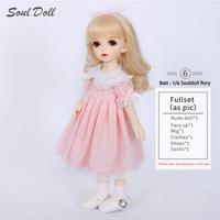 球体関節人形 BJD カスタムドール  1/6人形フルセットSouldollRory かわいい