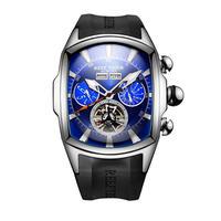 REEF TIGER 腕時計 リーフタイガー トゥールビヨン ラバーストラップ  機械式腕時計  RGA3069-YLB