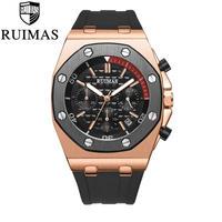 RUIMAS ルイマス クォーツ腕時計 クロノグラフ メンズ スポーツウォッチ シリコン アーミー ミリタリー