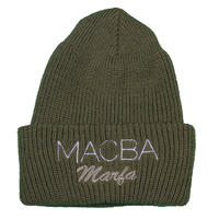 MACBA Knit Cap Coyote Brown