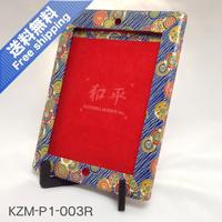 Tansu for iPad [Free shipping - 送料無料]