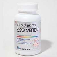 ビタミンB100(60粒入)