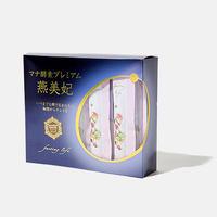 マナ酵素プレミアム燕美妃(10g×30包)