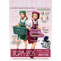 JKSPM-20S