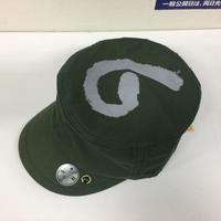 "Ma.K ワークキャップ ""エッグプラント6"" グリーン"