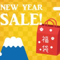 【数量限定】2021福箱  NEW YEAR HAPPY BOX