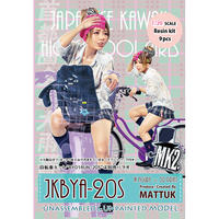 JKBYA-20S