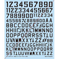 Ma.K. CODE LETTERS DECAL SET  (BLACK)