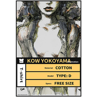 【送料無料】Kow yokoyama  Maschinen Krieger exhibition T-shirt TYPE:D