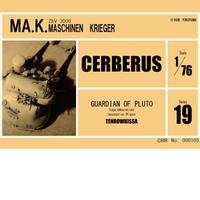 1/76 CERBERUS
