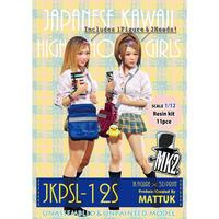 JKPSL-12S