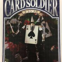 CARD SOLDIER トランプ兵 Plastic Model