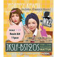 JKSLF-BST 20S