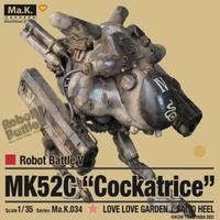 "1/35 MK52C ""Cockatrice"""