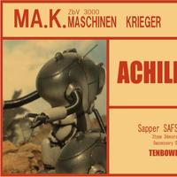 1/76 ACHILLES-B (3 pieces set)
