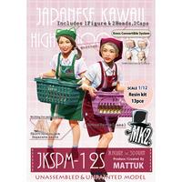 JKSPM-12S