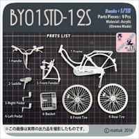 BY01-STD-12S