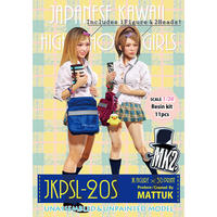 JKPSL-20S