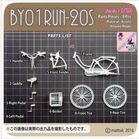 BY01-RUN-20S