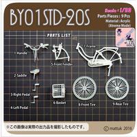 BY01-STD-20S