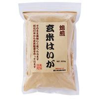 創健社 玄米はいが焙煎 粉末 300g