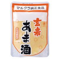 【マルクラ】  玄米あま酒(国産玄米)内容量:250g