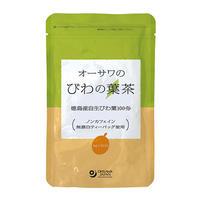 【オーサワ】 びわの葉茶(3g×20包)内容量:60g