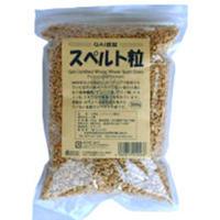 【長期取寄】わらべ村 スペルト小麦粒 400g