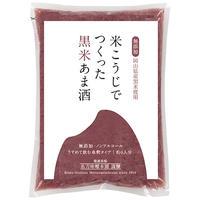 名刀味噌本舗 米こうじでつくった黒米あま酒 400g