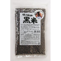 創健社 富士食品 炊き込み黒米(国内産)300g