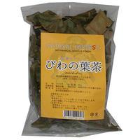 【かごしま有機生産組合】 薩摩おごじょのびわの茶葉 内容量:30g