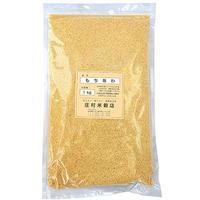 庄村米穀店 もちあわ 1kg