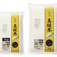 たんぱく質調整米(0.1g/炊飯後100g当) 米粒タイプ 真粒米(マツブマイ)(国産米使用) 3kg