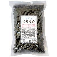 てるやんのくろまめ(黒大豆)(岩手県産)300g