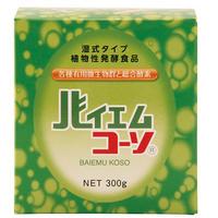 創健社 島本微生物工業 バイエム酵素 (粉末)300g