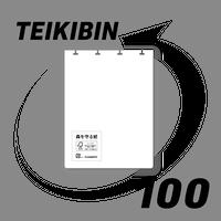 TEIKIBIN 100 - D4 3 Months*
