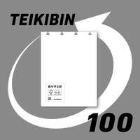 TEIKIBIN 100 - D4 1 Month*